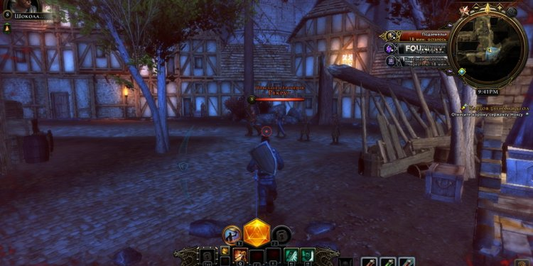Neverwinter Online Neverwinter